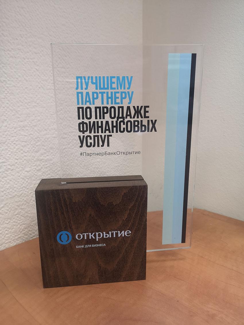 Центр плюс - Лучший партнер Банка Открытие