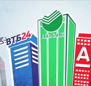 Бесплатное открытие счета в банке при регистрации ООО, ИП, АО, НКО и др. у нас
